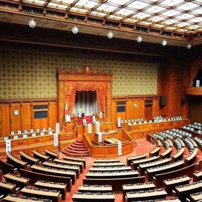 衆議院と参議院