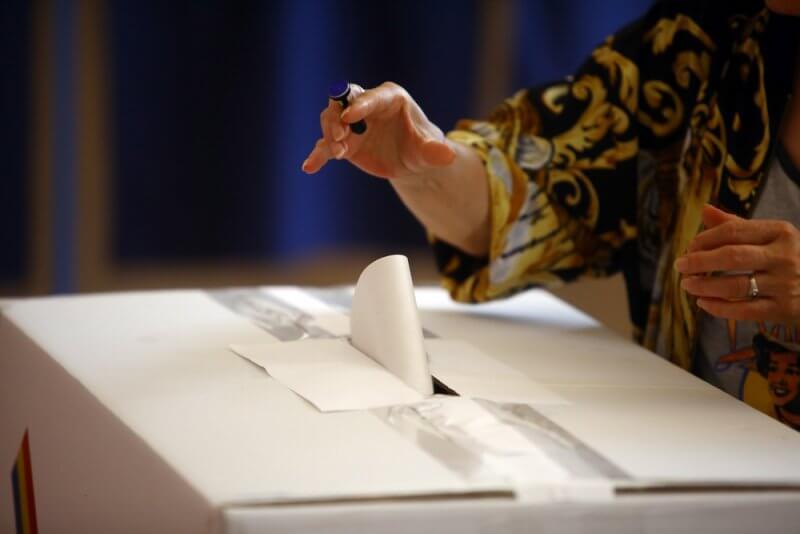総理大臣選挙