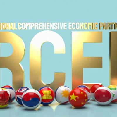 RCEP(東アジア地域包括的経済連携 )